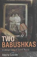 Two Babushkas: How My Grandmothers Survived Hitler's War and Stalin's Peaceby Masha Gessen