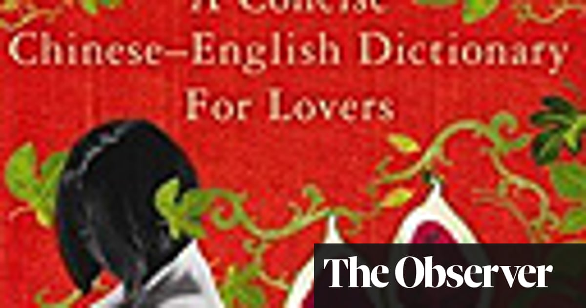 Review: A Concise Chinese-English Dictionary for Lovers by