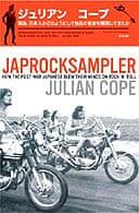 Japrocksampler by Julian Cope