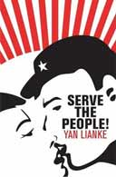 Serve The People! by Yan Lianke