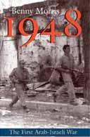 1948: The First Arab-Israeli War by Benny Morris