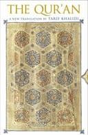 The Qur'an: A New Translation by Tarif Khalidi