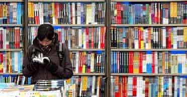 Browsing at an outdoor book fair in Beijing