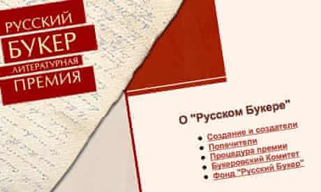 Russian Booker prize