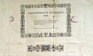 Предложение дружбы, в самый ранний известный суперобложка