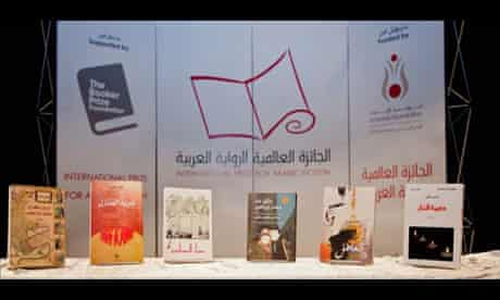 Eastern promise … the novels shortlisted for the International Prize for Arabic Fiction
