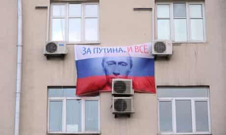 A campaign portait of Vladimir Putin