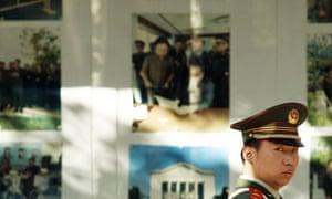 A Chinese paramilitary policeman