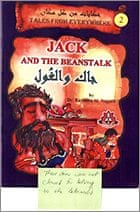 Jack and the Beanstalk – banned from Guantánamo Bay