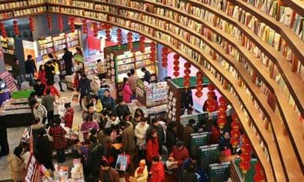 A bookshop in Nanjing, China