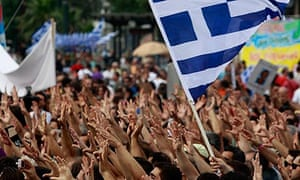 Greek austerity