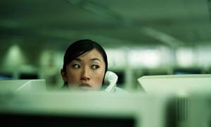 Woman working in office. W