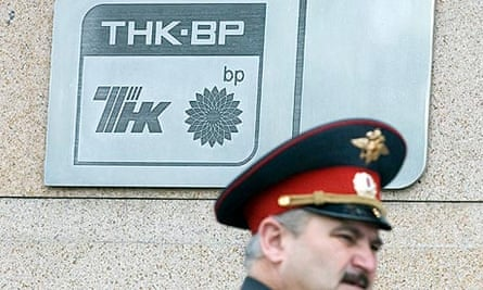 TNK-BP at its headquarters in Moscow