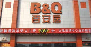 B&Q in China