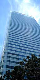 HSBC sells Canary Wharf HQ | Business | The Guardian