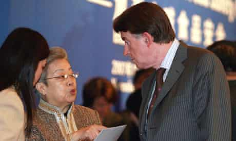 Peter Mandelson and China's Vice-Premier Wu Yi