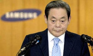 Samsung chairman Lee Kun-hee