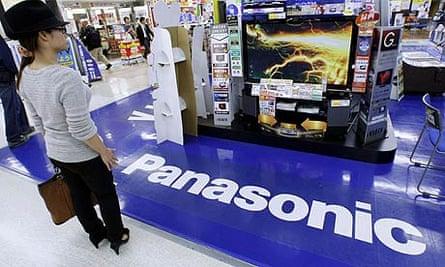 Panasonic television display
