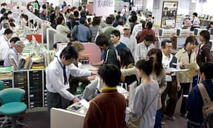 Job seekers at the Toyota City branch of 'Hello Work'