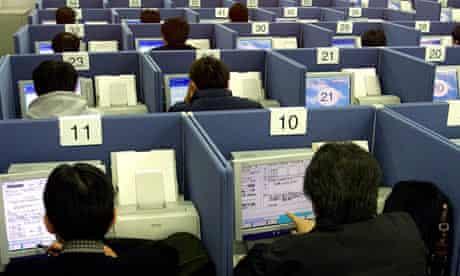 japanese job seekers