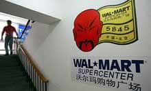 Wal-Mart has opened a store in Beijing