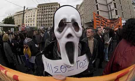Greek public sector strike
