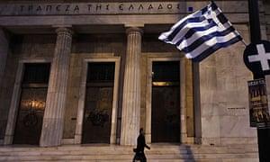 Bank of Greece HQ/Greek debt crisis