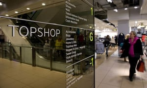 A Topshop store in Oxford Street
