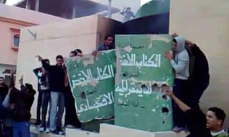 YouTube Libya protest