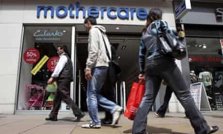 Mothercare store, Oxford Street
