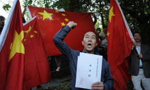 A protest at Budapest's Japan embassy in  over disputed islands in the East China Sea