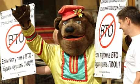 Russian activists protest against the country's WTO entry