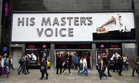 HMV's flagship store on Oxford Street, London