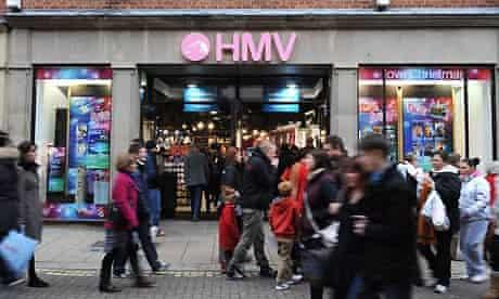 An HMV store