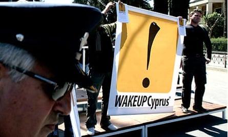 Cyprus bank bailout