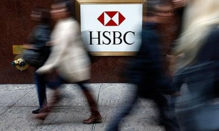 HSBC bank branch in midtown Manhattan in New York City