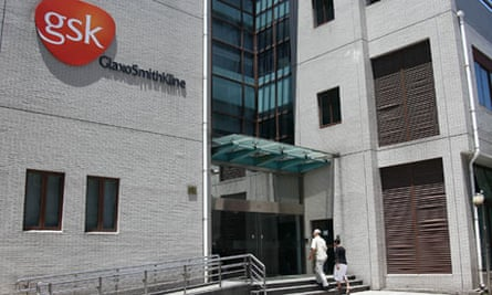 GlaxoSmithKline research centre in Shanghai
