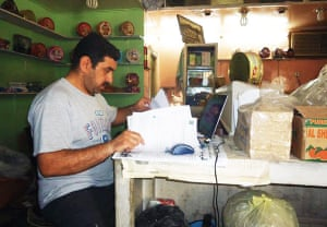 Online learning: Rasheed Al-Bayati