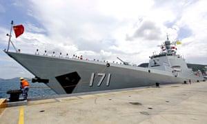 Chinese naval destroyer Haikou