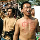 Chinese students demonstrate against Japanese students who had performed a jokey sketch involving fake genitals