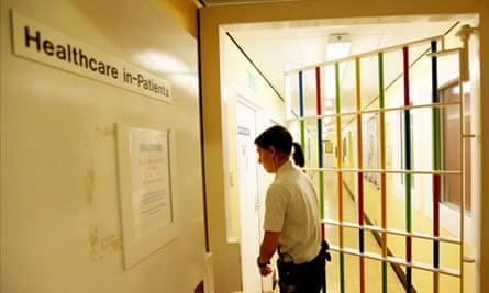 Ashfield Detention Centre