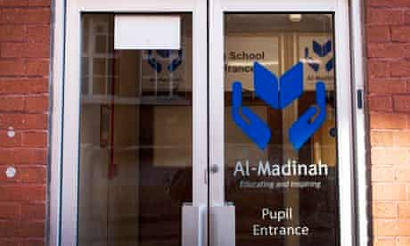 Al-Madinah school in Derby, which Ofsted called 'dysfunctional' and inadequate