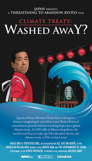 Tcktcktck Spoof movie poster starring Japan Prime minister Naoto Kan