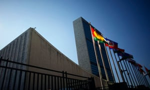MDG : Post MDGs target : UN building in New York