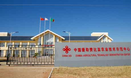 MDG : China Aid Zambia Agricultural Technology Demonstration Center