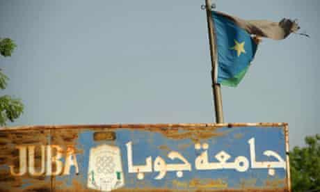 MDG : Juba University Southern Sudan