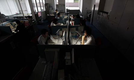 energy saving measure in an office in Tokyo ,  Japan