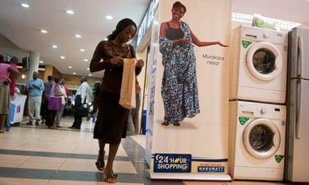 MDG : Aid effectiveness : Union Trade Centre shopping mall in Kigali, Rwanda
