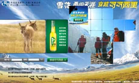 Snow Beer home page with an offer to customers of an expedition to the Tibetan Plateau