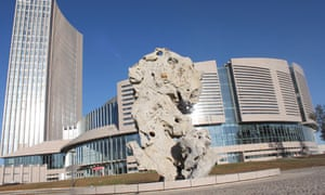 MDG : The newly built African Union (AU) Conference Center in Addis Ababa , Ethiopia